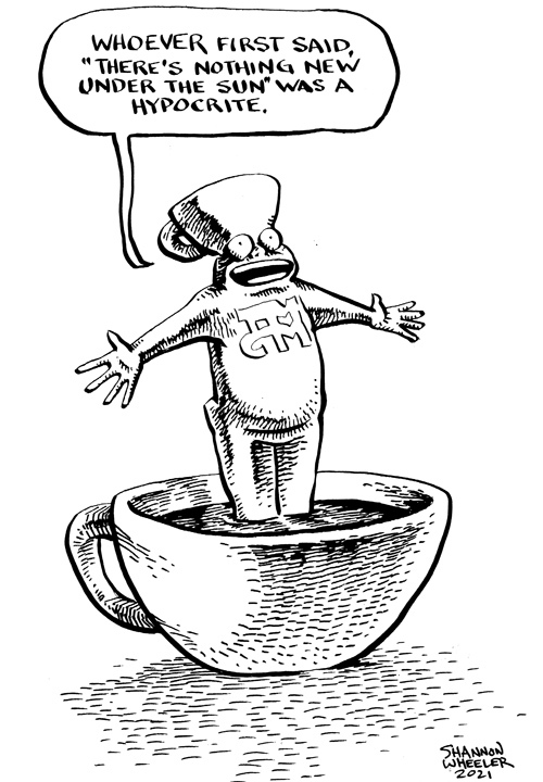 Too Much Coffee Man Comic Strip for July 05, 2021