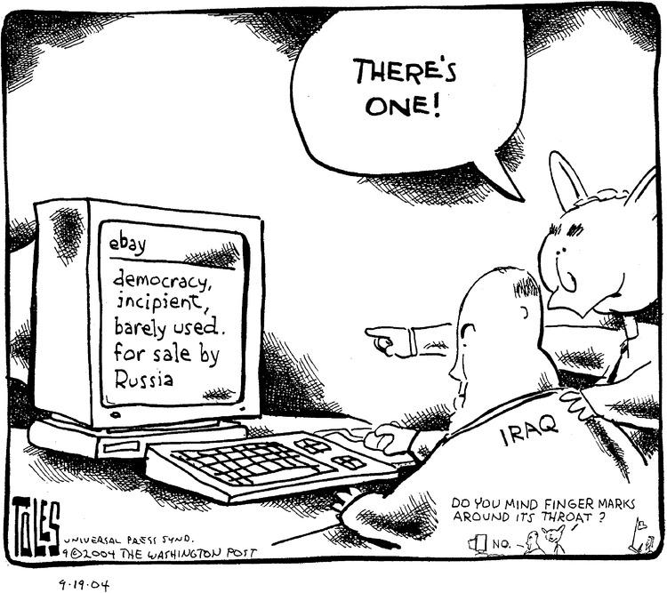 Tom Toles for Sep 19, 2004 Comic Strip