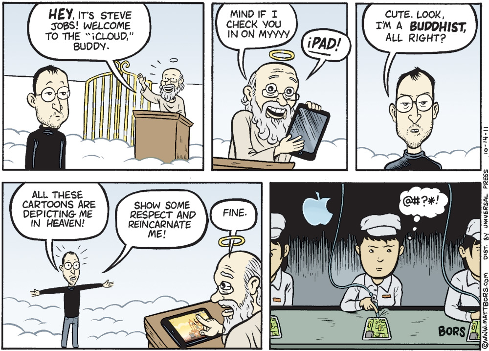 Matt Bors for Oct 14, 2011 Comic Strip