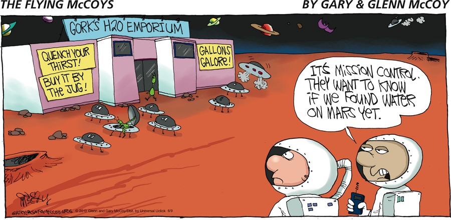 GORKS H2O EMPORIUM