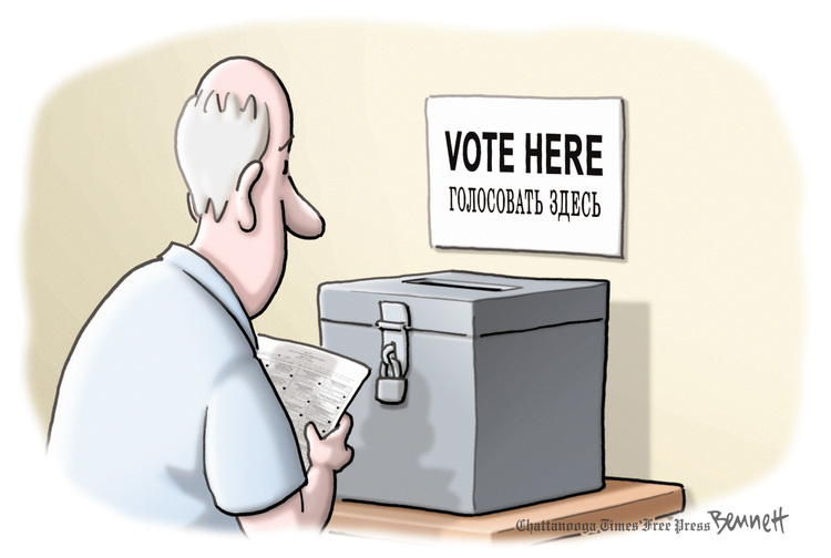Clay Bennett for Aug 3, 2018 Comic Strip