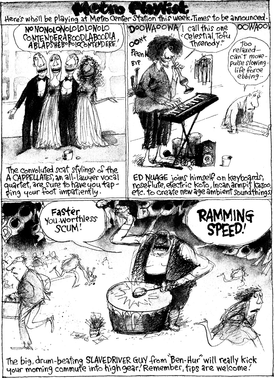 Richard's Poor Almanac for Feb 27, 2011 Comic Strip