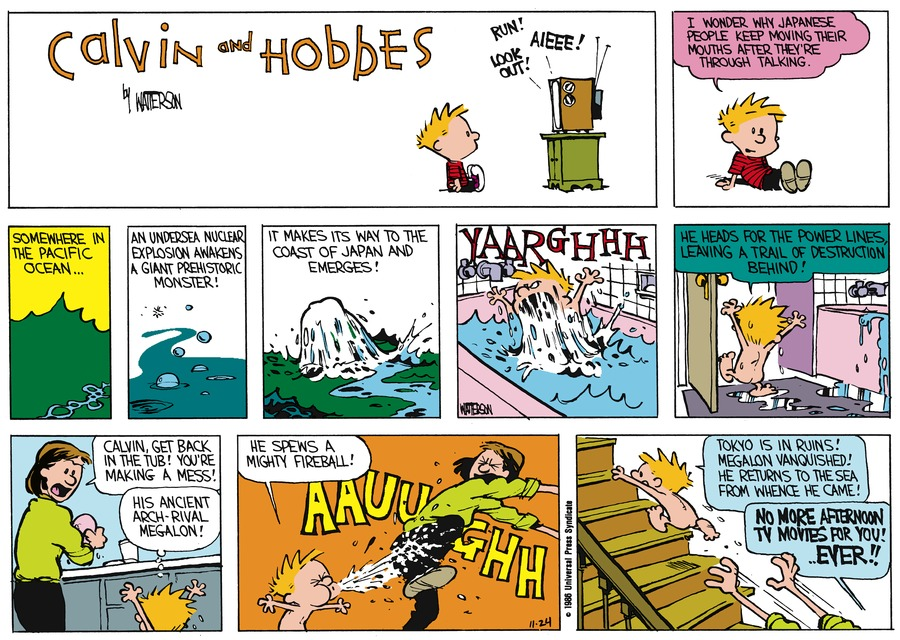 Calvin and Hobbes Comic Strip for December 21, 1986