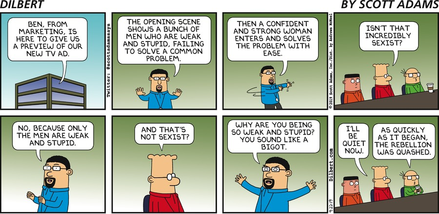 New Tv Ad - Dilbert by Scott Adams