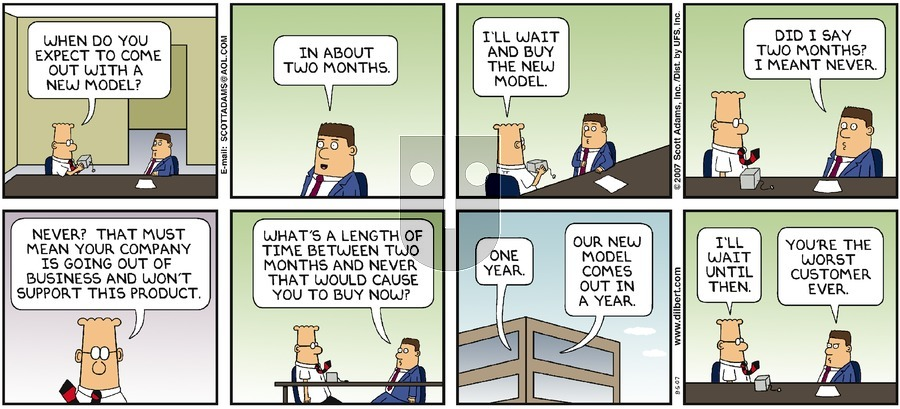 Purchase Comic Strip for 2007-08-05