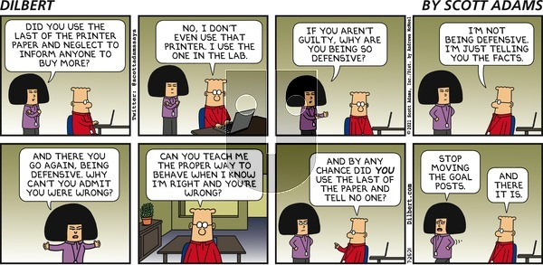 Dilbert on Sunday July 25, 2021 Comic Strip