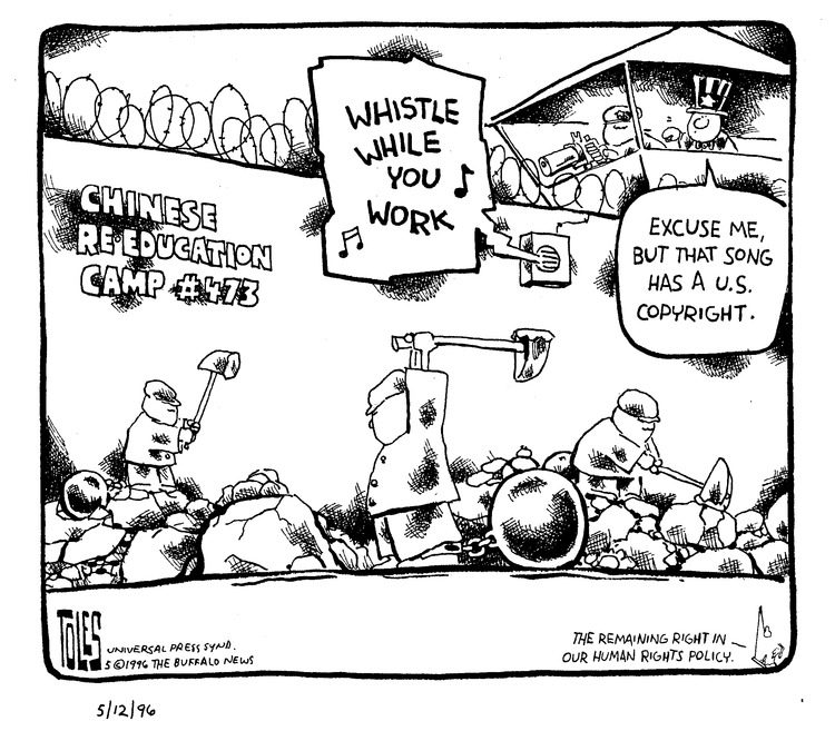 Tom Toles for May 12, 1996 Comic Strip