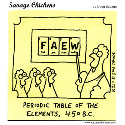 Savage Chickens Comic Strip for July 27, 2015