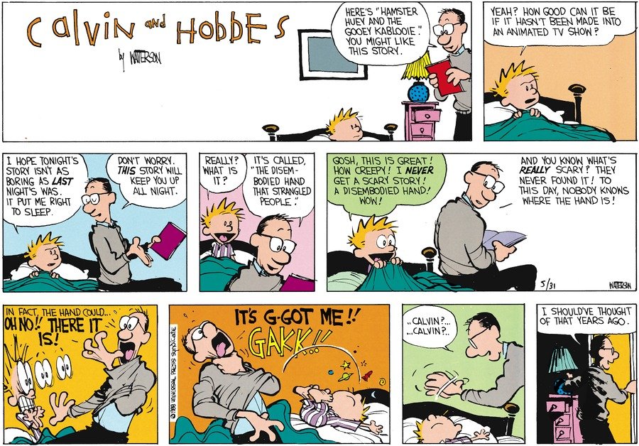Calvin and Hobbes Comic Strip for July 10, 1988