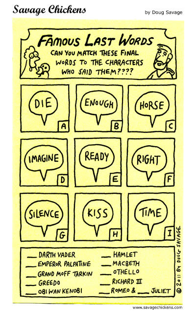 Savage Chickens for Aug 13, 2015 Comic Strip