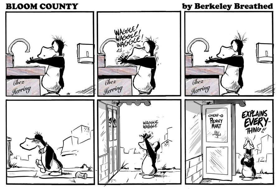 Bloom County 2019 by Berkeley Breathed for August 26, 2019