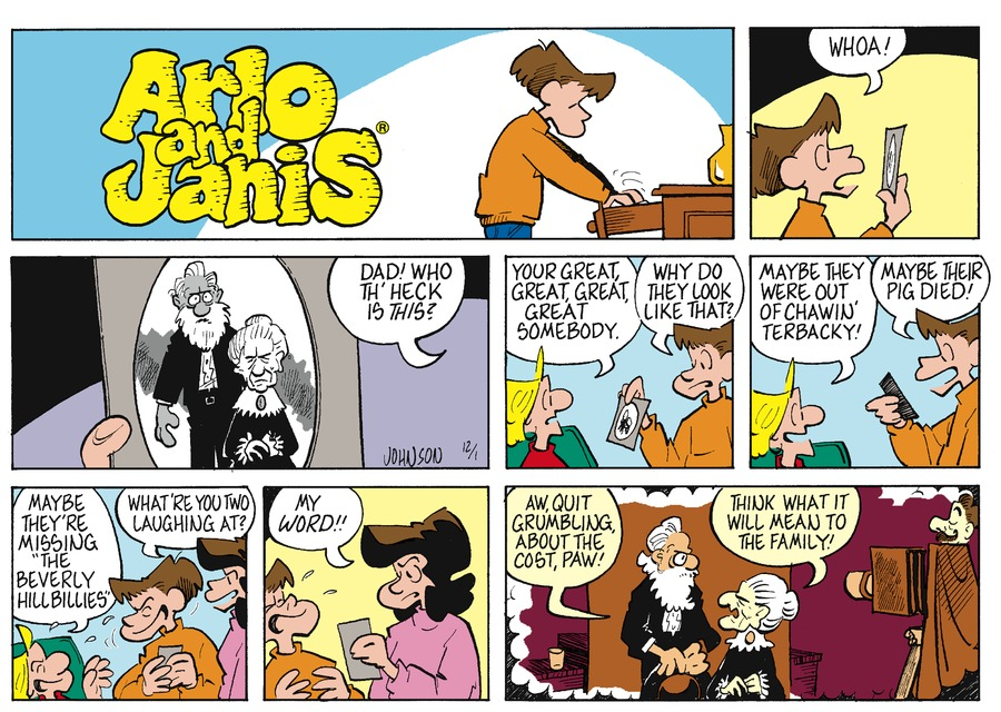 Arlo and Janis for Dec 1, 1996 Comic Strip