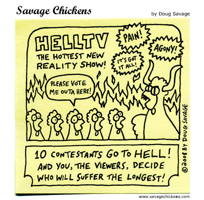 Savage Chickens Comic Strip for August 01, 2012