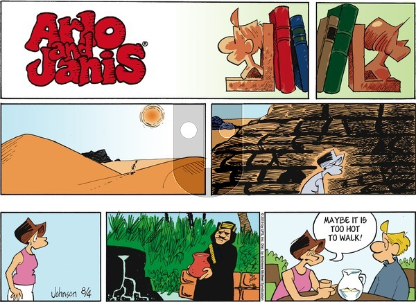 Arlo and Janis on Sunday August 4, 2019 Comic Strip