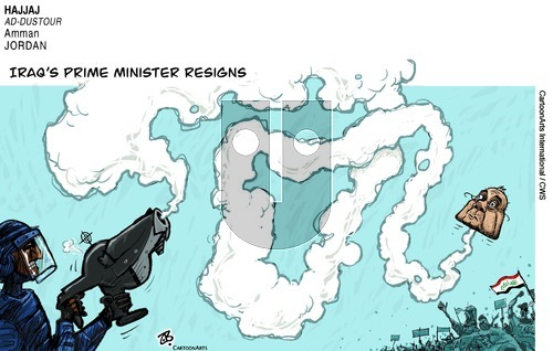 ViewsMidEast on Sunday December 1, 2019 Comic Strip